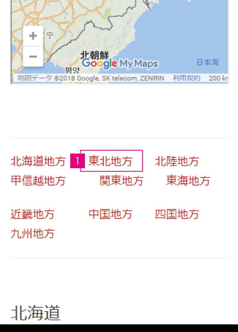 Googleマップとエリア画像