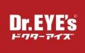 ドクターアイズ麻生店 7.26グランドオープン