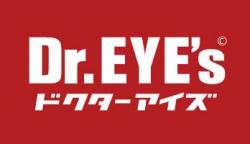 ドクターアイズの安心保証